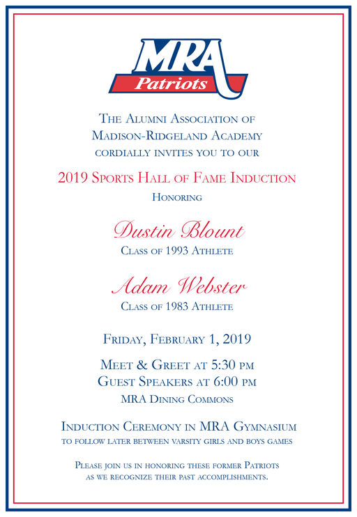 Save the Date - MRA Sports Hall of Fame Induction